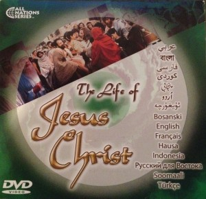 All Nations DVD